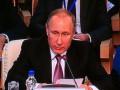 С делегацией Путина в Иране случился конфуз
