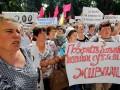 Не Майданом единым. За что сейчас митингуют украинцы