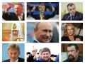 Холуй года: В России проводят конкурс лучших лизоблюдов Путина