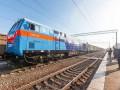 Украина ищет деньги на американские локомотивы в США