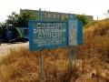 На окраине Донецка произошел бой - МинВОТ