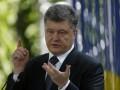 Порошенко презентует проект новой Конституции: видео-трансляция