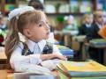 Кабмин утвердил переход на 12-летнее обучение в школах