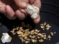 В Боснии и Герцеговине найдены крупные залежи золота и серебра