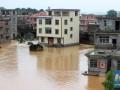 На Китай обрушились сильные дожди