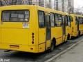 В Киеве снова подняли стоимость проезда в маршрутках