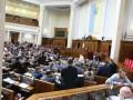 Обнародована повестка дня заседания Рады