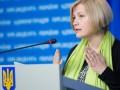 Геращенко призвала проверить данные о задержании детей в Донецкой области