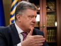 В ГБР заявили, что принудительно доставят Порошенко на допрос