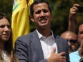 США передали Гуайдо контроль над активами Венесуэлы в американских банках