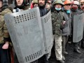 Самооборона Майдана взяла под охрану здания АП, Кабмина и Рады