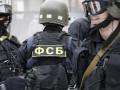 ФСБ пыталась задержать украинского таможенника на границе
