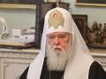 У Филарета ответили Епифанию на ликвидацию УПЦ КП