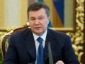Янукович назначил нового главу Кировоградской области