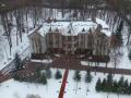 Крепость Авакова: журналисты показали, где живет глава МВД
