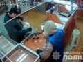 На Буковине поймали банду налетчиков на ювелирные магазины