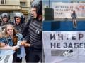 На митинге в Москве полиция вырезала слово
