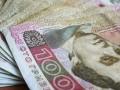 Отток депозитов в Украине составил 126 миллиардов гривен