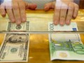 Нацбанк может отменить пенсионный сбор при покупке валюты