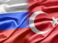 Турция и РФ обсуждают строительство Турецкого потока