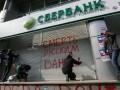 В Нацбанке рассказали о судьбе российских банков в Украине