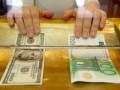 Банки смогут менять курсы валют в течение дня