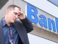 Cпасти сбережения из банка стало в разы труднее