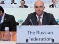 Россия угрожает Украине судом из-за долгового моратория