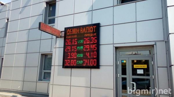 Утром, 23 мая, доллар можно купить в обменниках по 26,35 грн