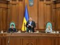 КСУ снова отложил рассмотрение закона о люстрации