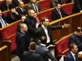 Верховная Рада согласилась на конфискацию имущества, нажитого незаконным путем