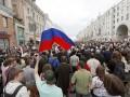 Массовые протесты в России в День России: сотни задержанных