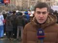 Батальон Донбасс митингует на Майдане