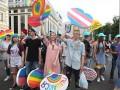 Марш равенства посетили 8 тысяч человек
