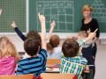 Нацсовет реформ поддержал концепцию Новой украинской школы