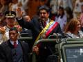 Перу передали список подозреваемых в покушении на Мадуро