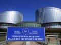 Нарушены права наркоторговца: ЕСПЧ обязал Украину выплатить €4 тыс.