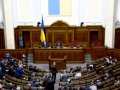 Менять отчество в Украине стало законно - разрешила Рада