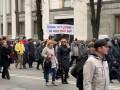 В Киеве протестуют ученые: Требуют финансирования