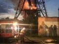 На Дарницкой ТЭЦ в Киеве произошел пожар