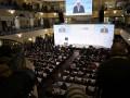 С сайта Мюнхенской конференции убрали скандальный план