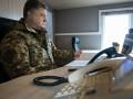 Порошенко: Мы будем сокращать присутствие российских сайтов