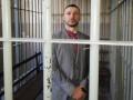 В Италии апелляцию по делу Маркива начнут рассматривать в сентябре