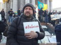 В центре Киева проходит митинг в поддержку Савченко