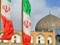 США выдвинули Ирану