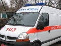 На Закарпатье двое злоумышленников избили диспетчера скорой помощи