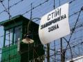 Из колонии Бердичева сбежали двое опасных преступников