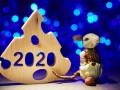 Выходные в январе 2020: сколько будем отдыхать