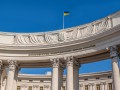 МИД отреагировал на реплики Москвы по Минским соглашениям и Украине