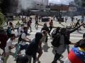Голодные погромы в Венесуэле попали на видео